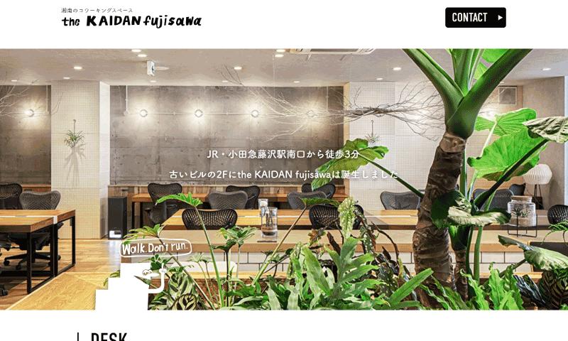 the KAIDAN fujisawa