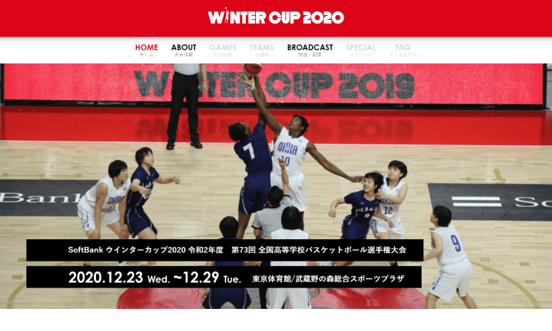 winter cup 2020