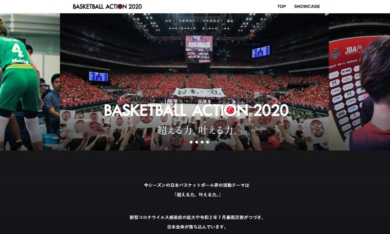 BASKETBALL ACTION 2020